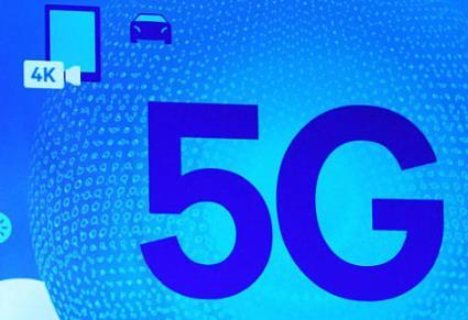 5G的标准定义什么?设备间相互通信革命何时来临?