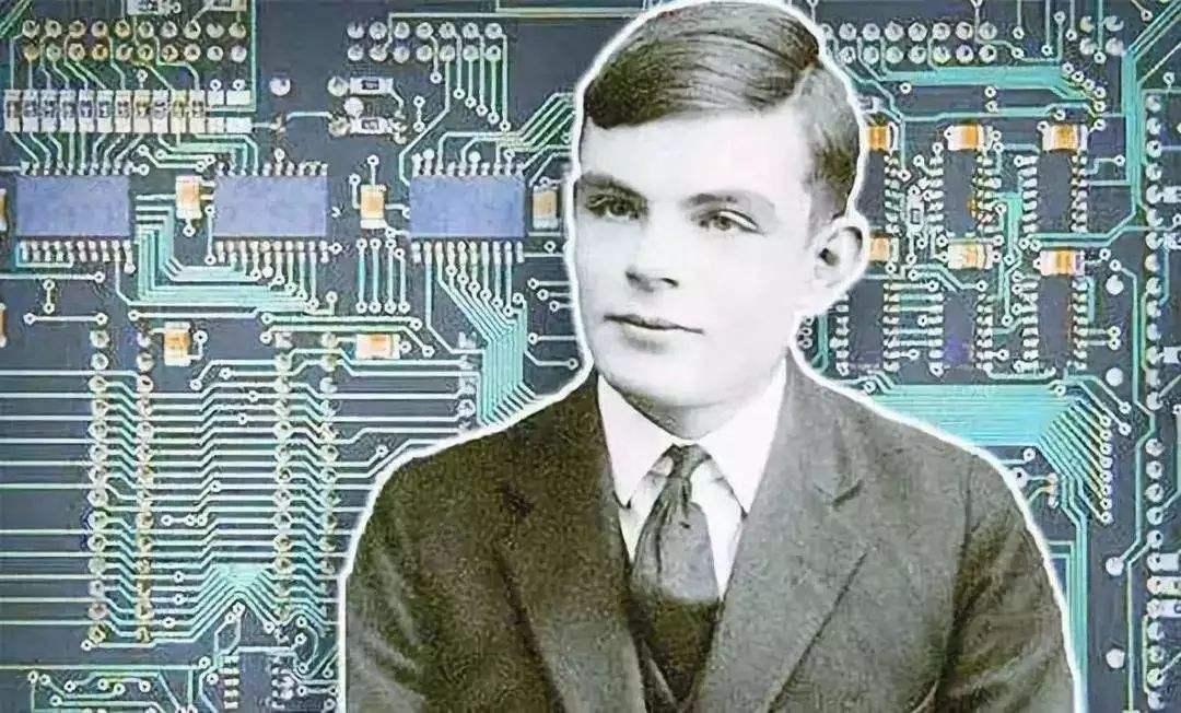人工智能之父图灵头像将登上新版50英镑钞票