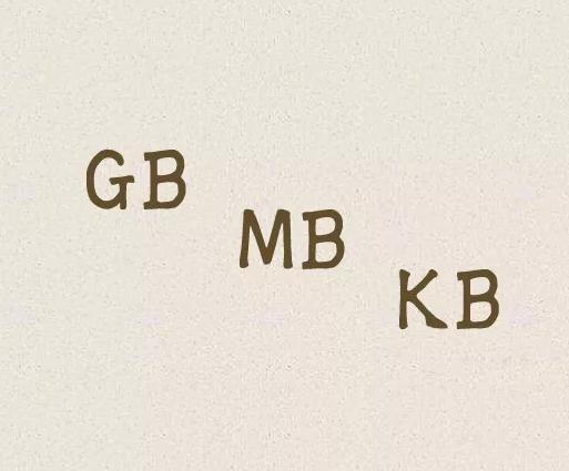 Bit、Byte、kb、KB、MB,KiB、MiB是什么意思?