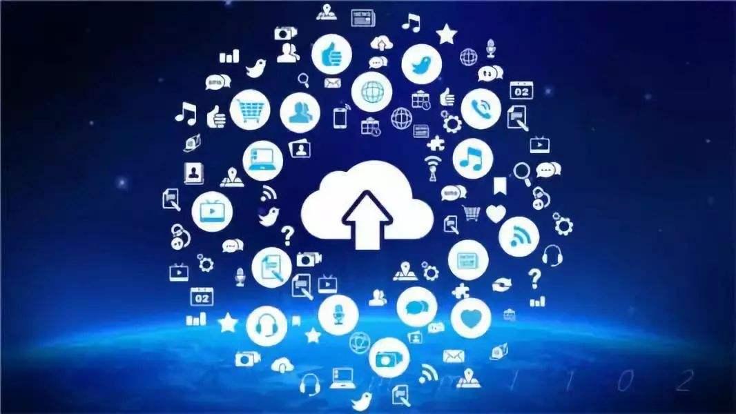 VMware48亿美元收购两家软件公司 加强安全和云竞争力