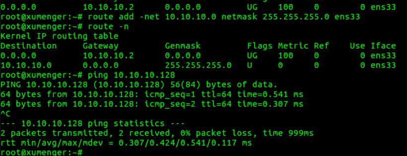 route命令具体在linux系统上使用详解