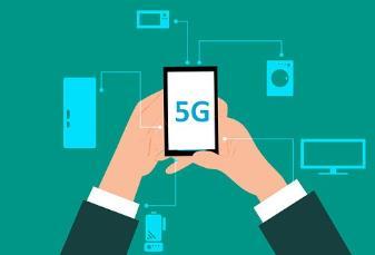 5G赋能AI、物联网,驱动未来多元化发展