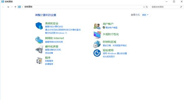 Windows如何打开磁盘管理?