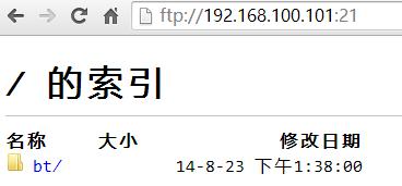 新睿云分享FTP服务器安装教程:FileZilla Server搭建FTP服务器(详细图文