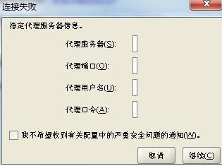 新睿云服务器安装oracle 11g数据库