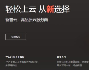 新睿云windows服务器java开发环境搭建