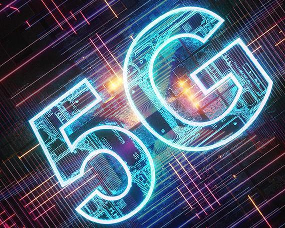 5G网络全面普及   社会生活充满智能