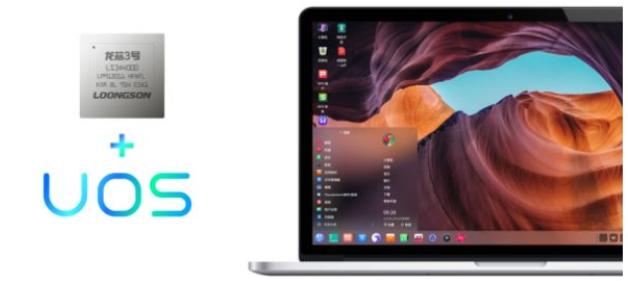 Win7系统停摆,国产崛起了!国产操作系统UOS的春天来了!