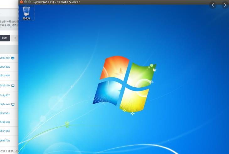云桌面是否需要GPU服务器?云桌面是什么?