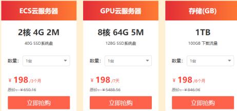 GPU云服务器是什么?