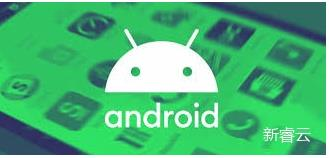 安卓安全警告:你的手机是更换还是继续使用?