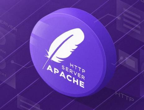 阿帕奇服务器是什么?Apache Web服务器如何工作?