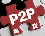 P2P网贷骗局借疫再现,注销账号背后竟是信息泄露?