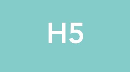 h5埋点指北针