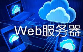 主流web服务器:Apache和Nginx,如何选择适合的网站服务器?