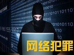 韩国N号房扣在技术头上?自由应有界,技术本无罪