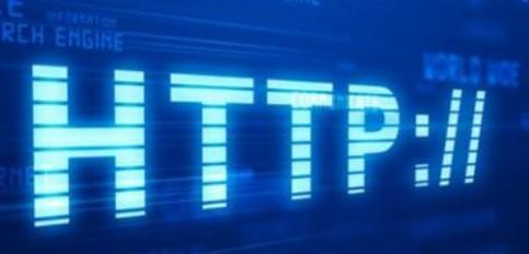 HTTP协议最终落后于时代